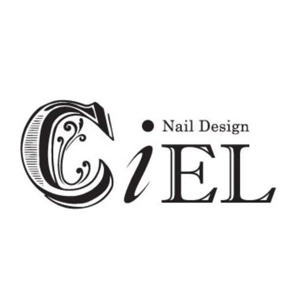 Nail Design CiEL