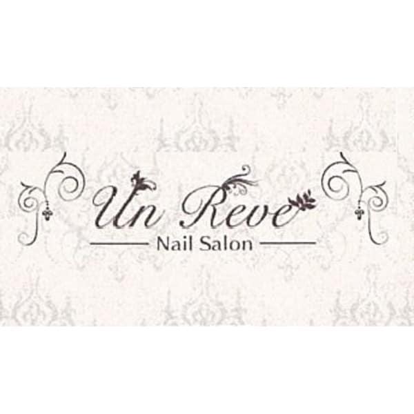 Nail Salon Un Reve