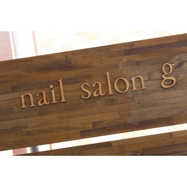 nail salon g