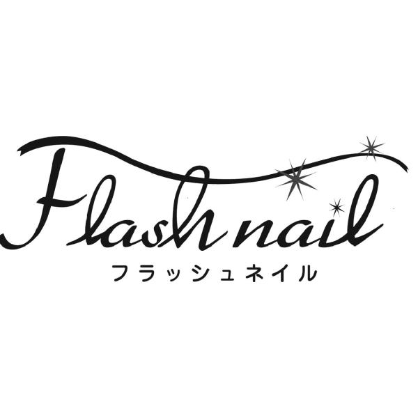 フラッシュネイル ソリオ宝塚店