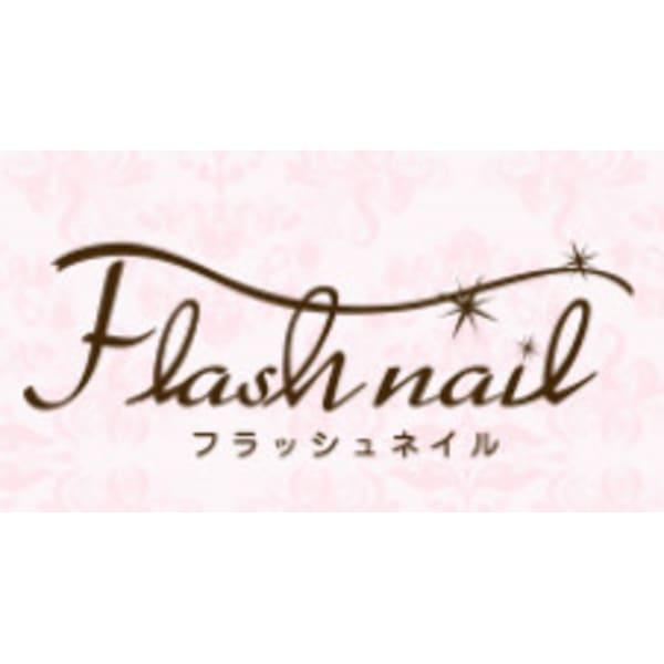 フラッシュネイル フレンテ西宮店