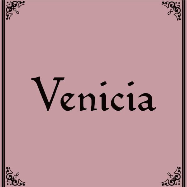 Venicia