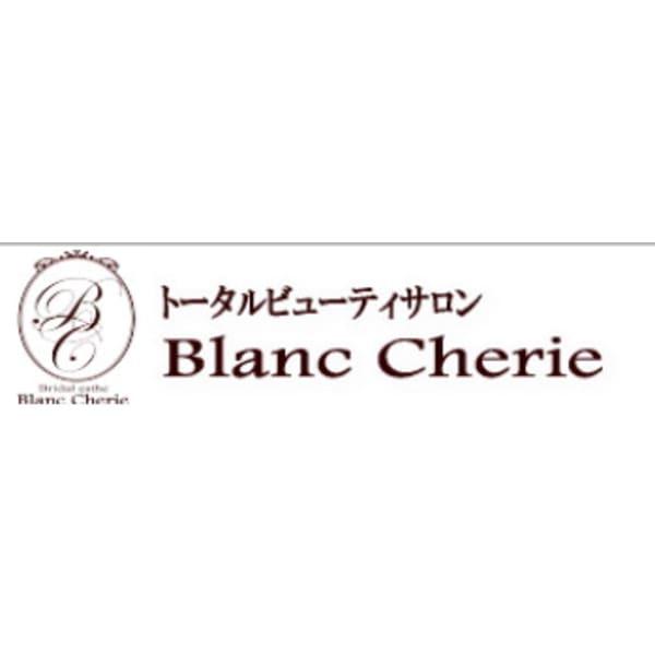Blanc Cherie-esthe