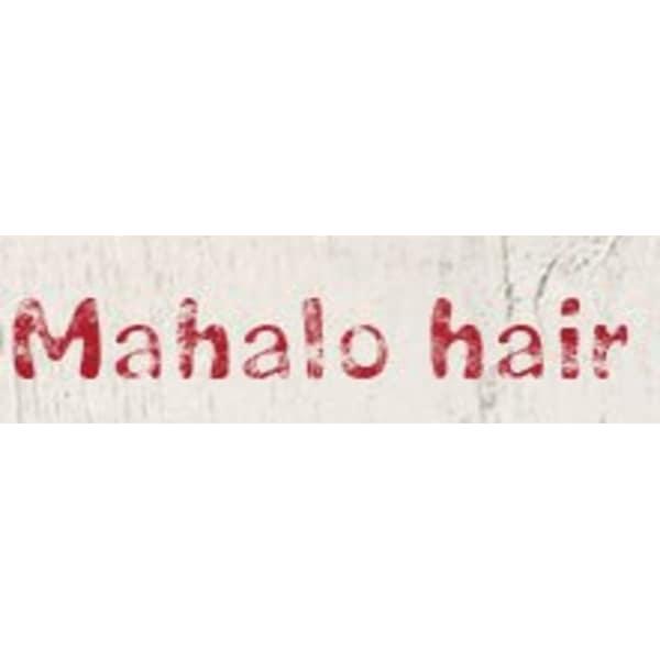 Mahalo hair