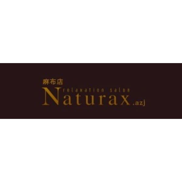 Naturax 麻布十番店