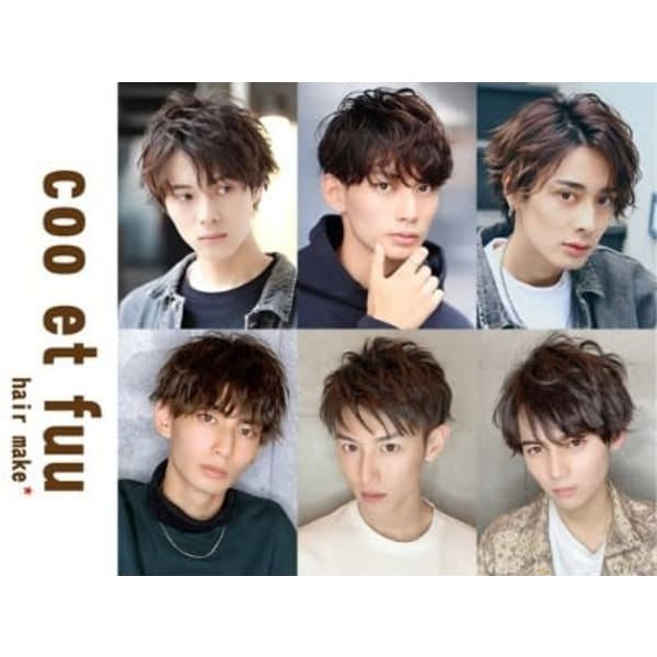 coo et fuu hair make