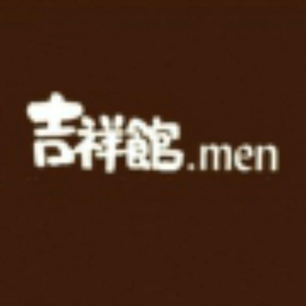吉祥館.men