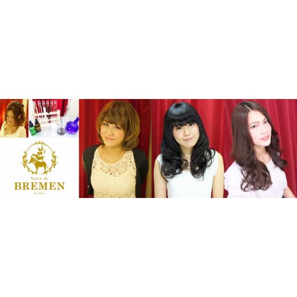 Salon de BREMEN by Hero