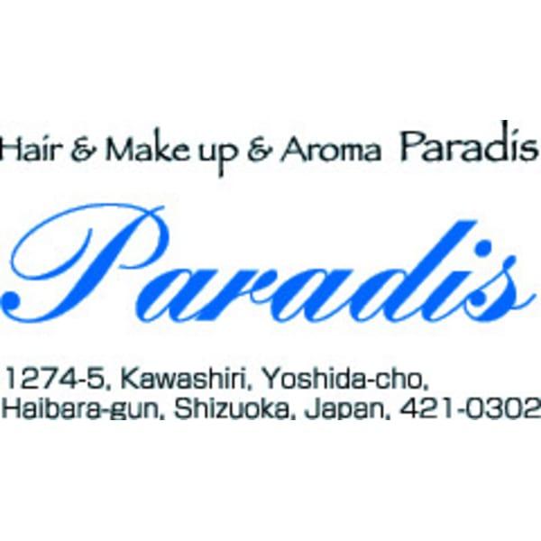Hair&make&Aroma パラディ