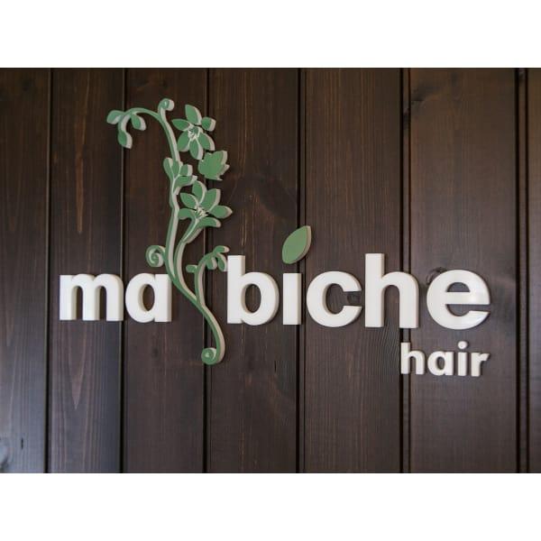 ma biche hair