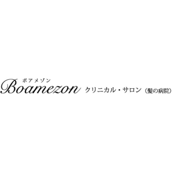 美容室 boamezon