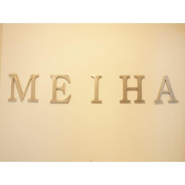 MEIHA