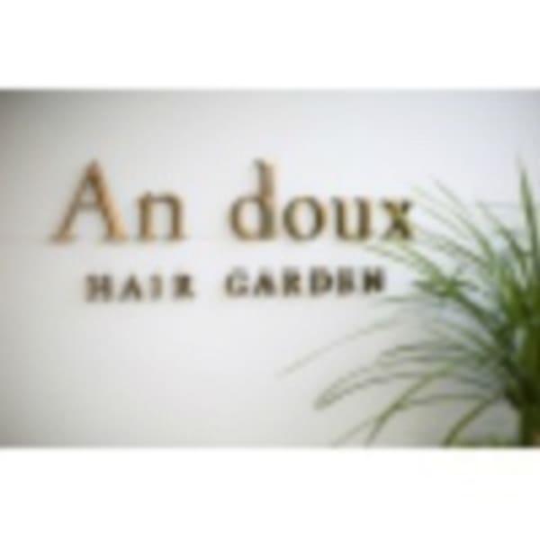 Andoux HAIR GARDEN