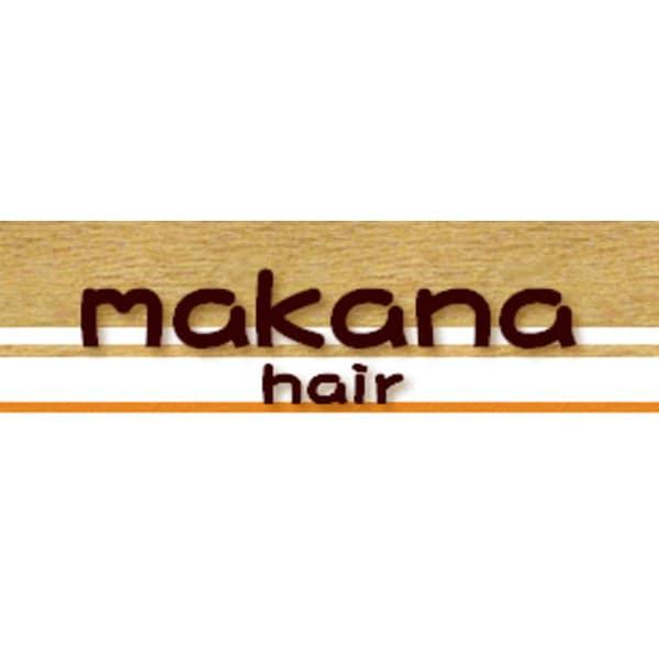 makana hair