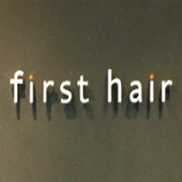 first hair