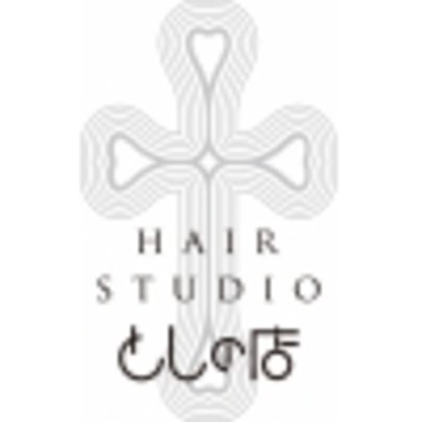 としの店 HAIR STUDIO