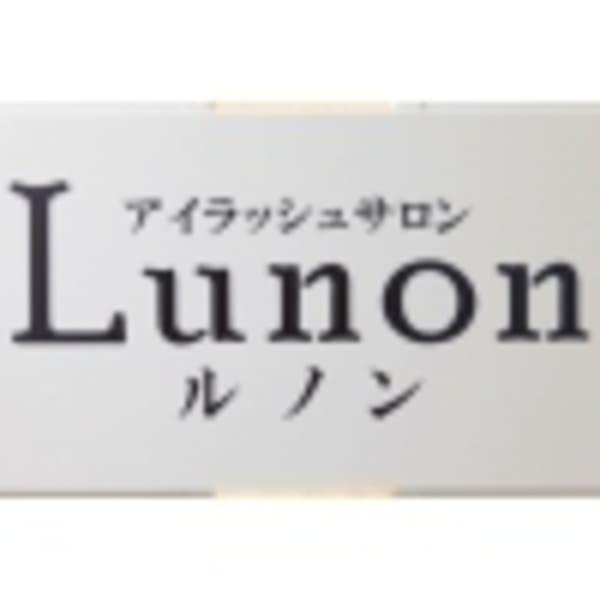 Lunon 梅田