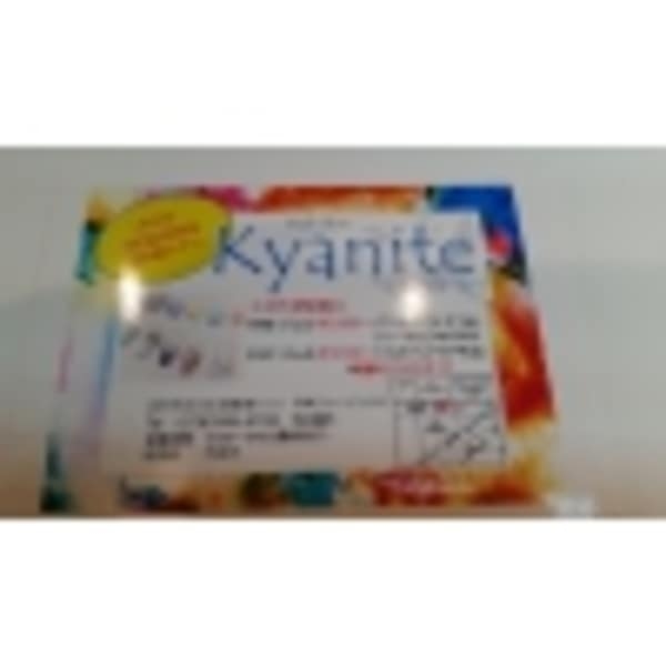 Nail Salon Kyanite
