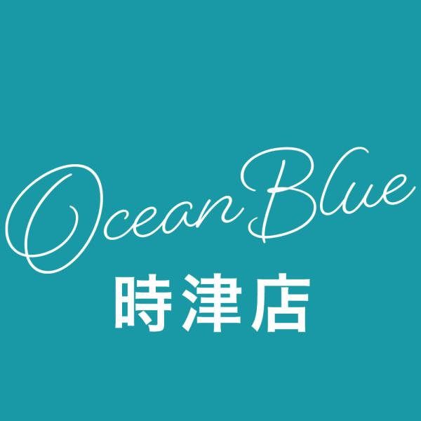 脱毛専門サロン OCEAN BLUE 時津店