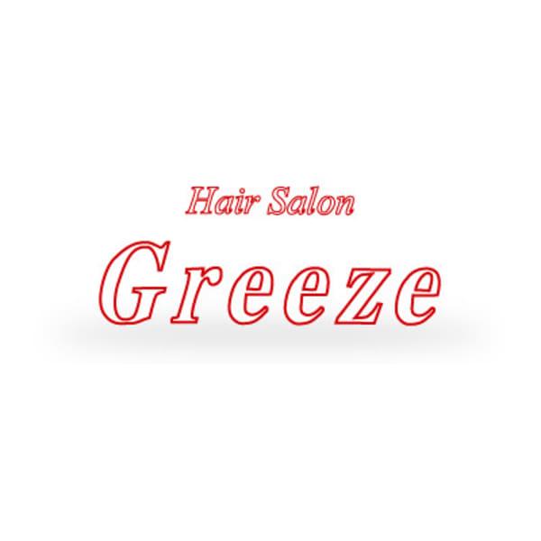 Hair Salon Greeze