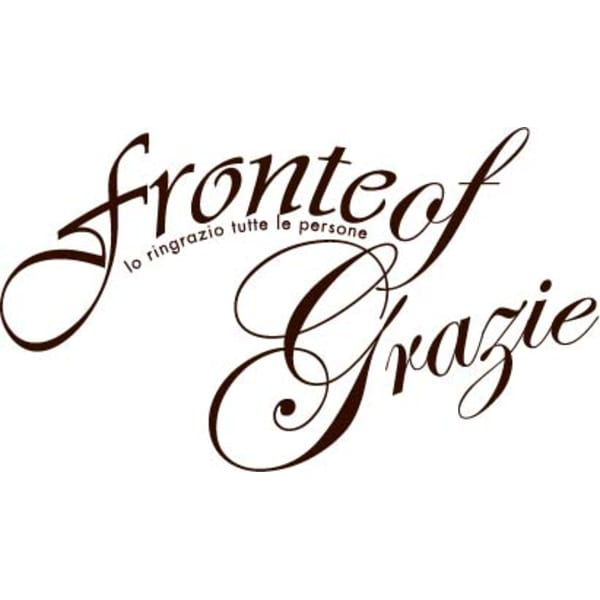 Fronte of Grazie