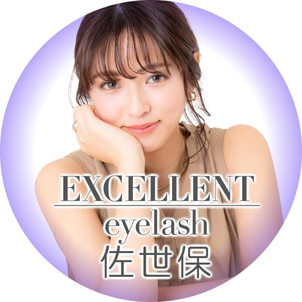 EXCELLENT eyelash 佐世保店