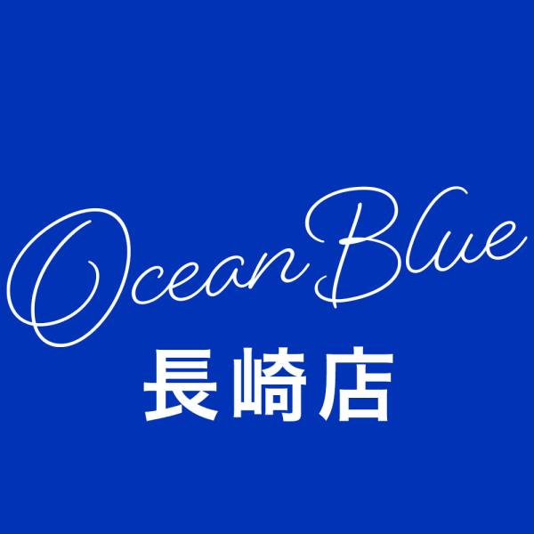 脱毛専門サロン OCEAN BLUE 長崎店