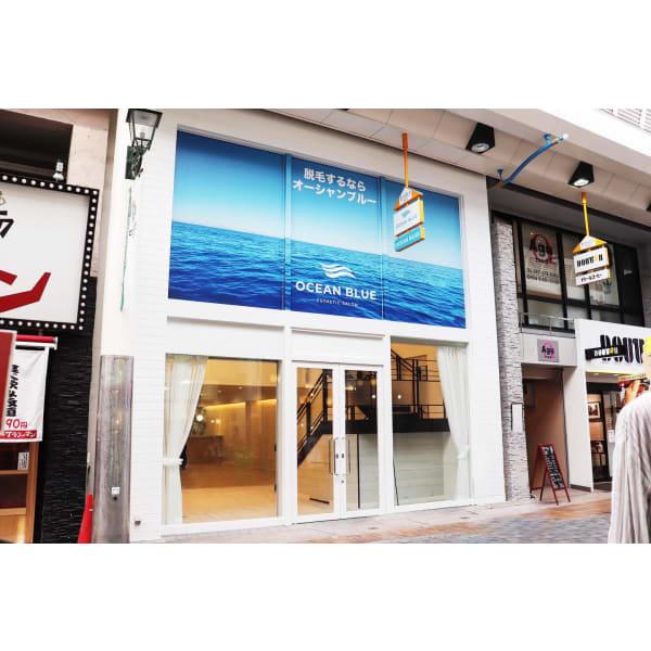 脱毛専門サロン OCEAN BLUE 大分店5F