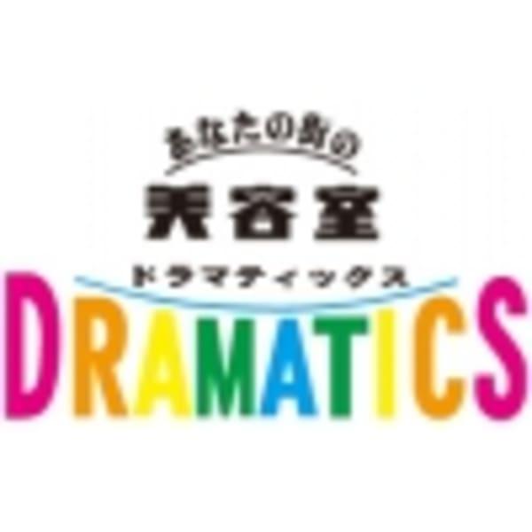 DRAMATICS 浜店