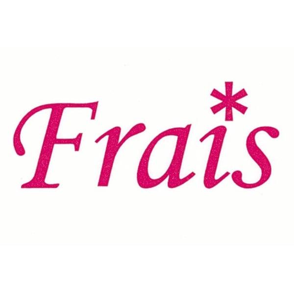 Frais 町田本店