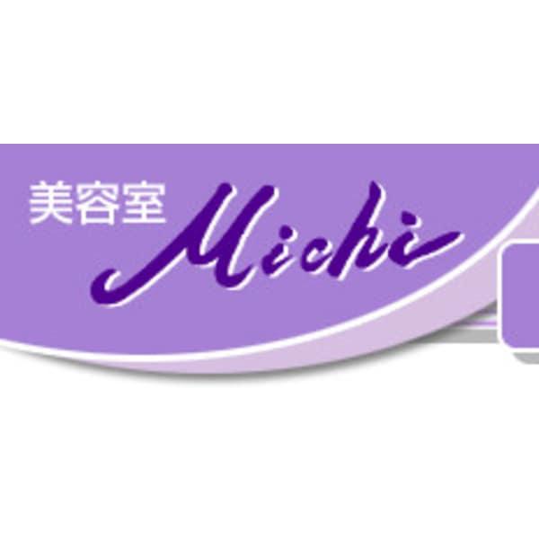 美容室Michi