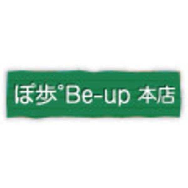 ぽ歩゜Be-up 本店