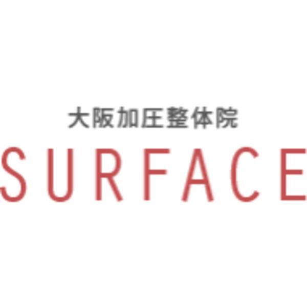 大阪加圧整体院 SURFACE