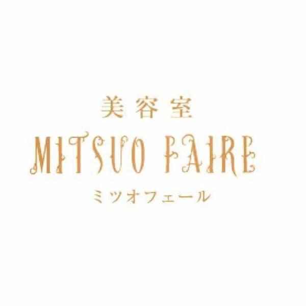 MITSUO FAIRE