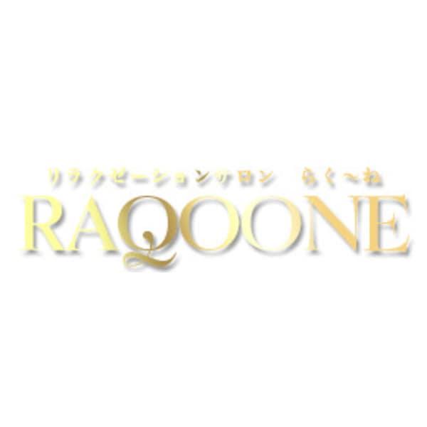 RAQOONE 八幡町店