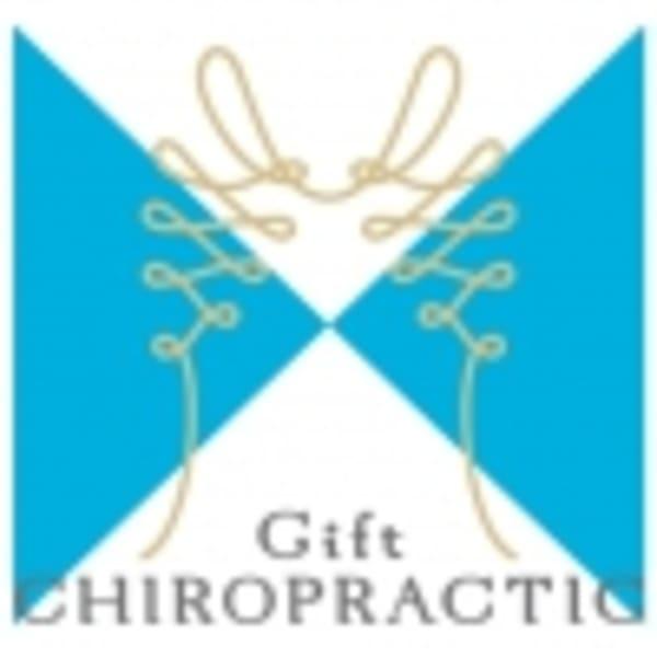 Gift CHIROPRACTIC