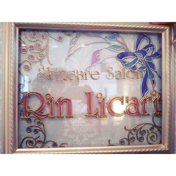 Rin Licari