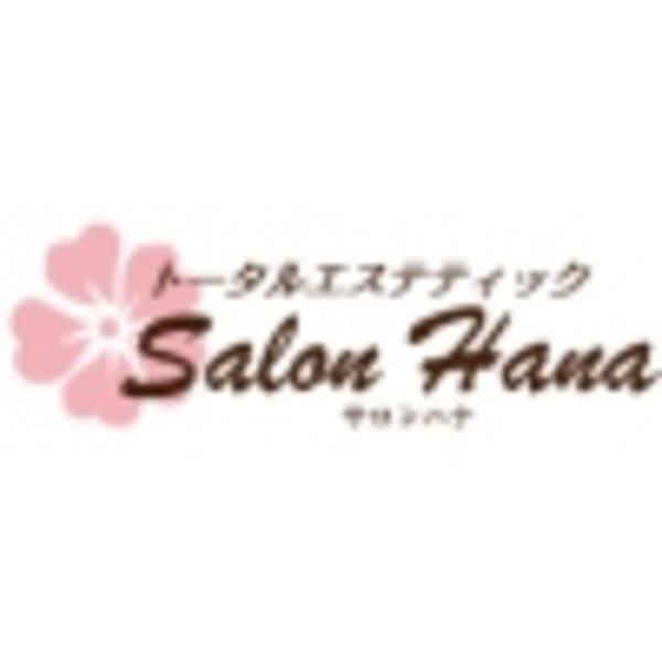 トータルエステティック Salon HANA