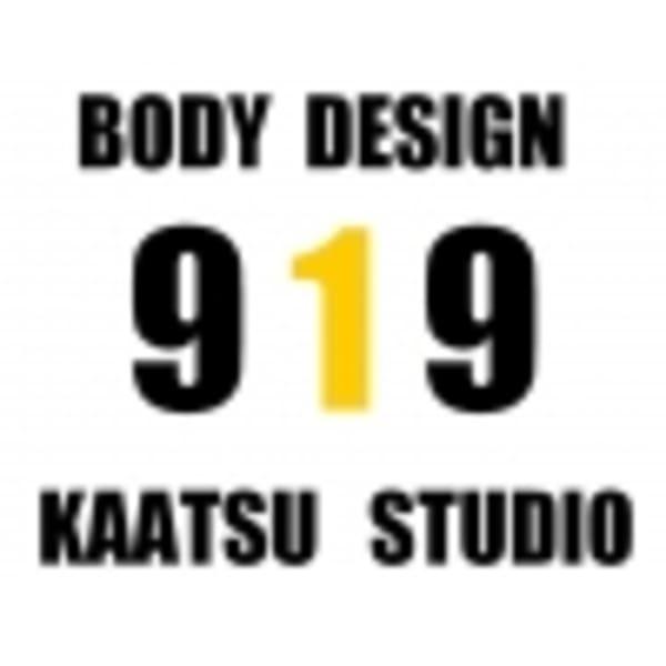 加圧スタジオ919