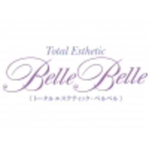 エステティック Belle Belle