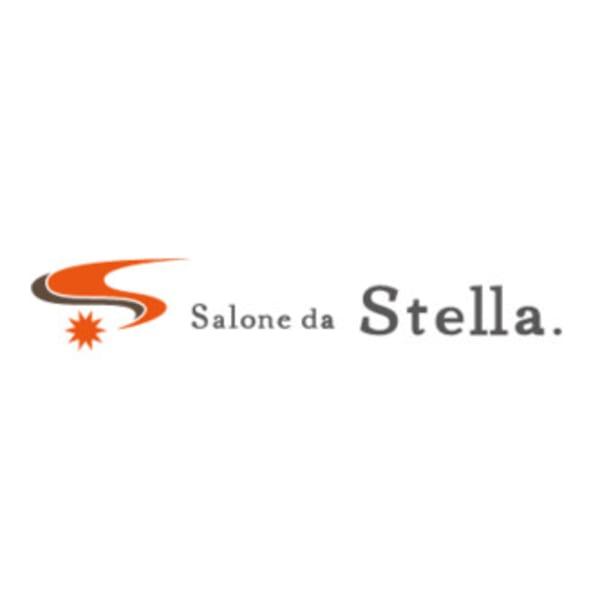 Salone da Stella
