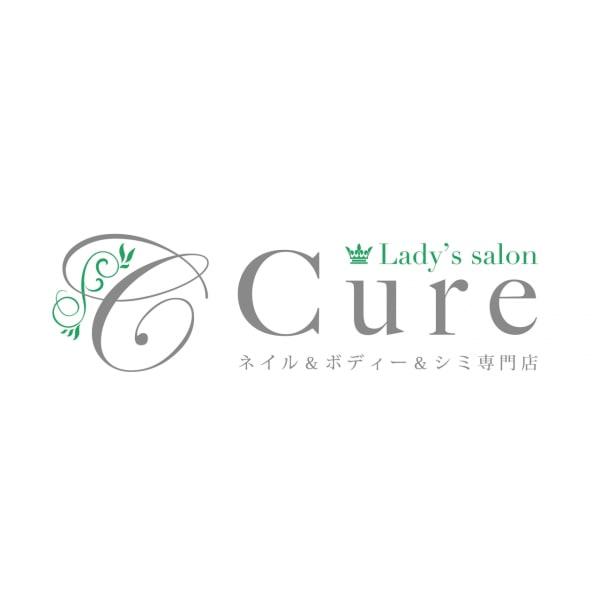 Lady's salon Cure 痩身ボディ専門サロン