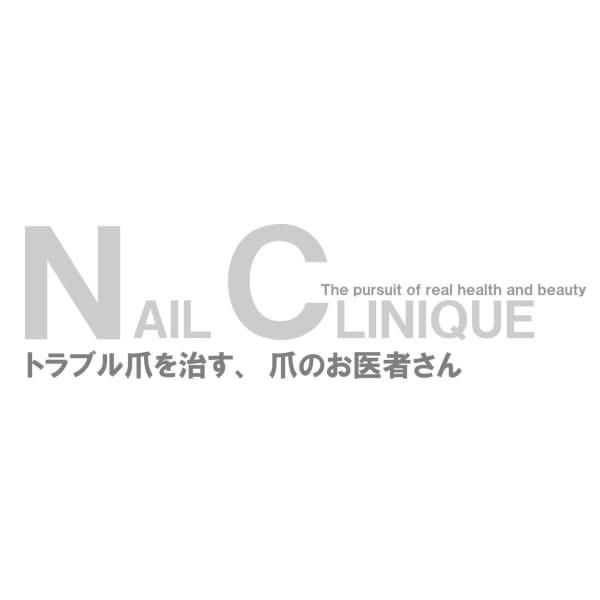NAIL CLINIQUE