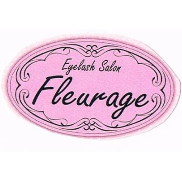 まつエク専門店 Fleurage 本厚木店