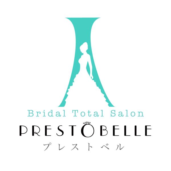 ブライダルトータルサロン Presto belle
