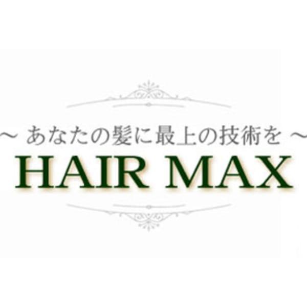 美容室Hair max 芦野店