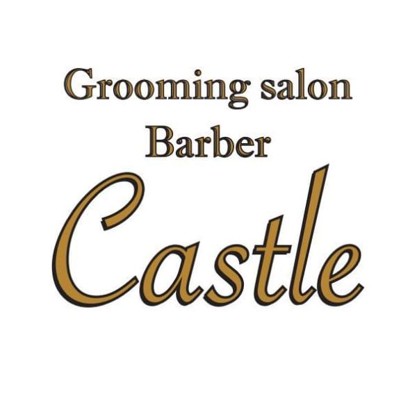 Groomingsalon Barber Castle北浦和