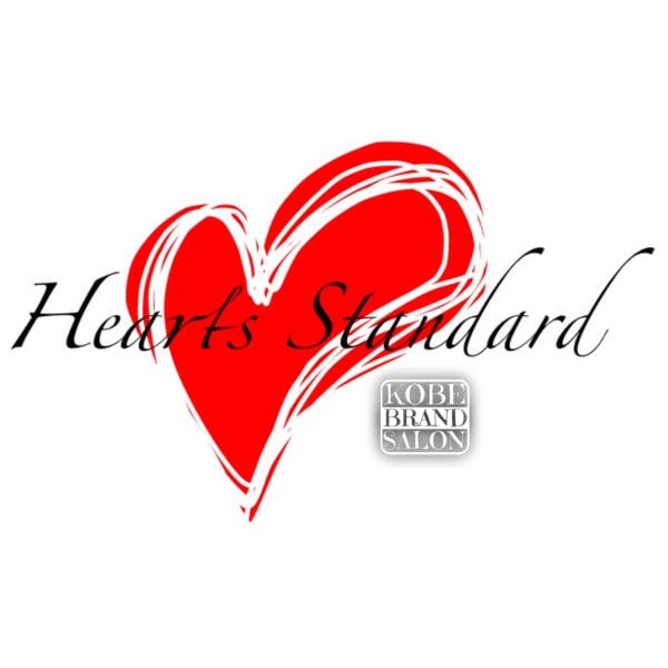 Hearts Standard