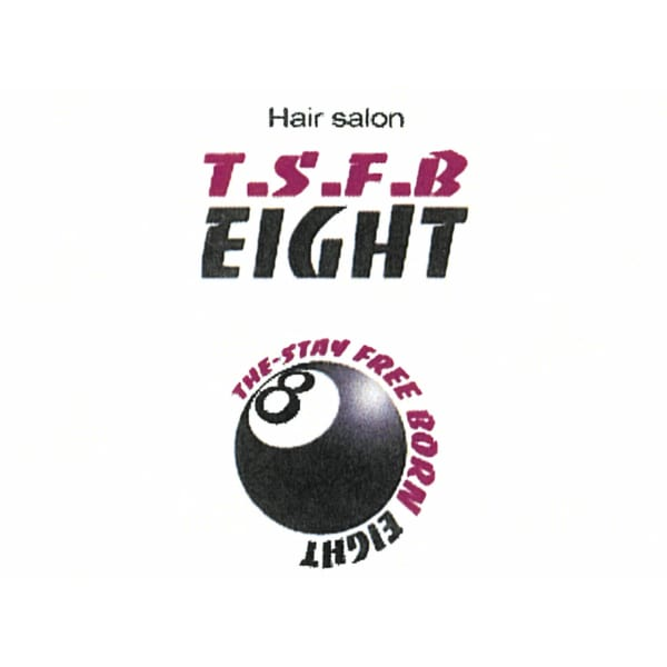 Hair salon T.S.F.B Eight