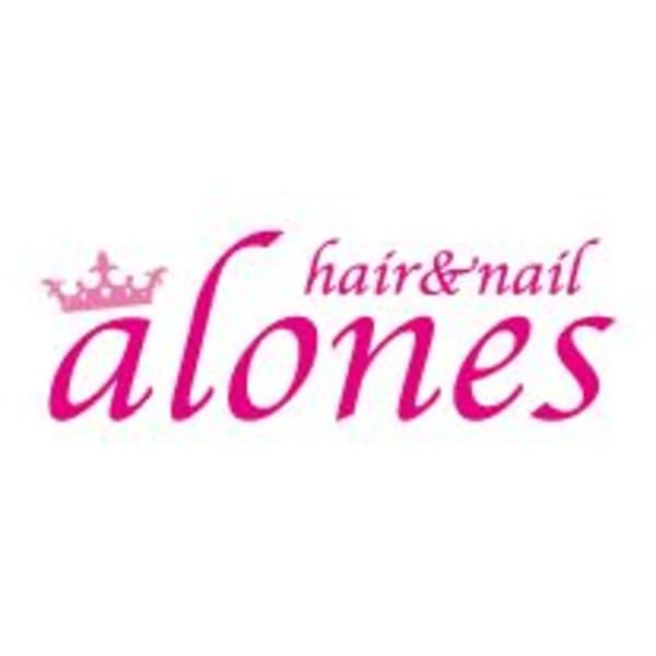 alones nail